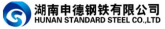 Hunan Standard Steel Co.,Ltd.