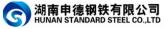 Hunan Standard Steel Co.,Ltd.