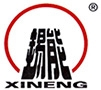 Wuxi Xineng Boiler co LTD