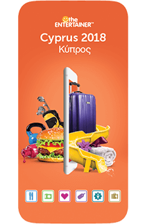 Cyprus 2018