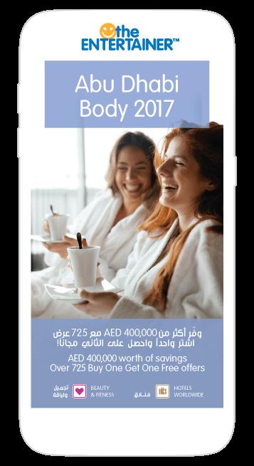 Abu Dhabi Body 2017</li>