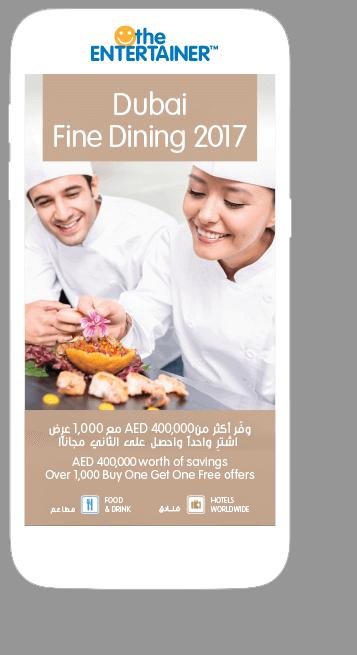 Dubai Fine Dining 2017