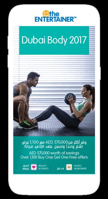 Dubai Body 2017</li>
