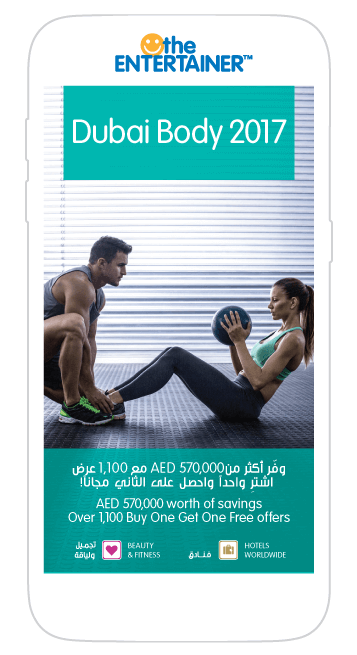 Dubai Body 2017