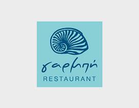 GARBI RESTAURANT Logo