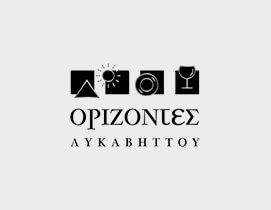 ORIZONTES Logo