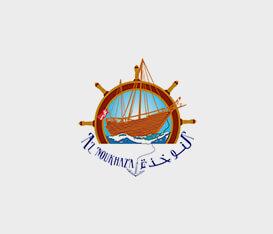 Al-Noukhaza Logo