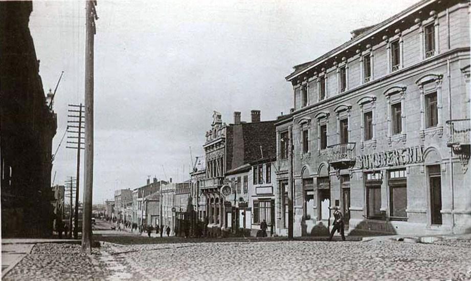 Enterreno - Fotos históricas de chile - fotos antiguas de Chile - Calle Roca de Punta Arenas ca. 1910