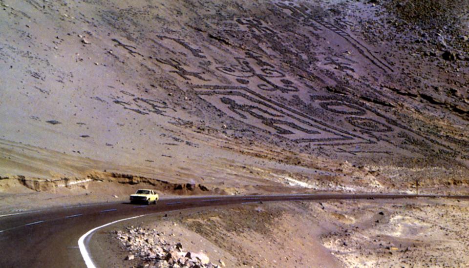 Enterreno - Fotos históricas de chile - fotos antiguas de Chile - Cuesta y geoglifos de Chiza, 1997