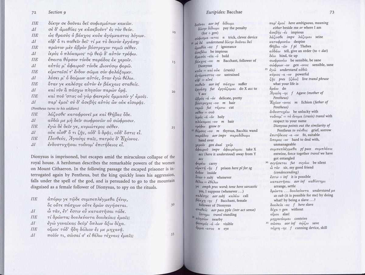 Picture of JACT's A Greek Anthology