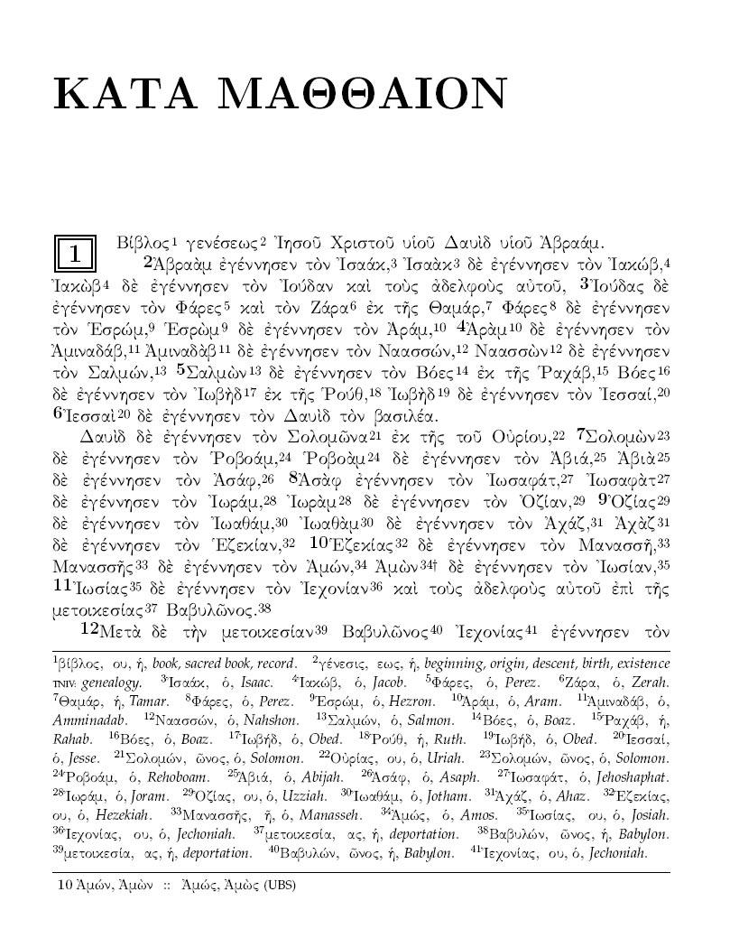 Picture of Zondervan's Readers Greek New Testament