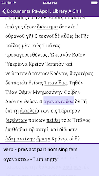 Read Some Greek