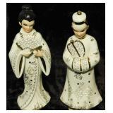 Vintage Porcelain Asian Couple