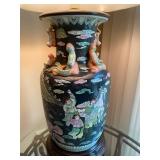 Oriental Table Lamp w/ Shade