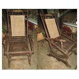 Basement:  Vintage Rocking Chair