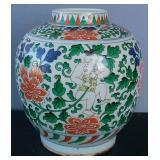 18th c chinese jar