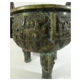 18 c chinese censer vessel