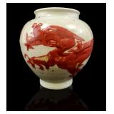 Chinese Porcelain Pot