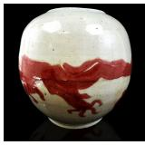 Chinese Porcelain Pot