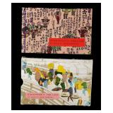 Japanese woodblock print book
