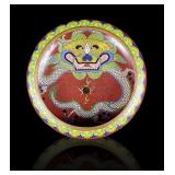 Chinese Cloisonne Dragon Bowl