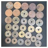 Lot Of 31 Old Chinese Coins