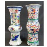 2 Chinese Porcelain Vases 1 New & 1 Possible Kangxi Pd