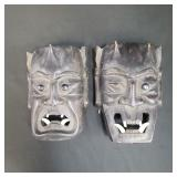 Pair Of Old Japanese NOH Masks Life Size