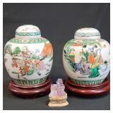 Pair Of Chinese Ginger Jars & A Quartz Buddha