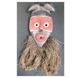 A Fine African Mask Dan Tribe