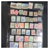 Vintage Group Of Chinese Stamps Cultural Revolution