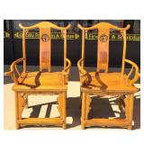 Pair Of Fine Chinese Official Chairs Elm & Pine Wood.