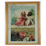 """Five Brothers Plug Tobacco, The Best"" 11 x 14 Framed Print"
