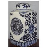 "Oriental Blue and White Porcelain Square Jar with Lid ( (13""H x 6"" x 6"")"
