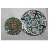 "-Hand Painted Selam Gini 10"" Plate"