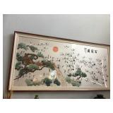 6ft. Framed Silk Embroidered Art - 100 Cranes