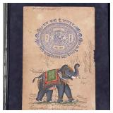 INDIAN ILLUSTRATED PAGE