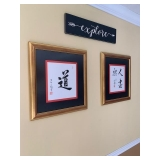 Asian Decorative Framed Art $75 Pair