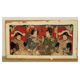 Early Asian Woodblock