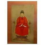 Gauche Asian Emperor