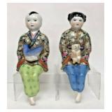 https://www.ebay.com/itm/114152358460 SM039: SET OF 2 ASIAN MAN & WOMAN SITTING CERAMIC SCULPTURE MA