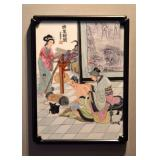 SOLD--LOT #130, Framed Chinese Hand-Painted Porcelain Tile, Tattoo Artist Scene, $200