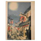 "Japanese Print, Framed (Approx. 14"" W x 20"" H)"