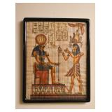 Framed Egyptian Artwork