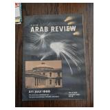 The Arab Review Magazine, 1960