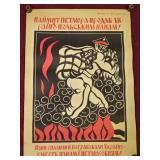 SOVIET RUSSIA PROPAGANDA POSTER, EARLY 20TH CENTURY