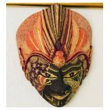 Batik Wood Mask   Indonesia