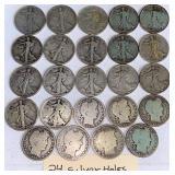 24 Silver Halfs