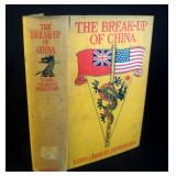 The Break-Up Of China By Lord Charles Beresford