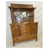 OAK BUFFET W/ BEVELED MIRROR